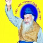 sikh saint harnam singh ji kille walle
