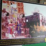Gurdwara Tap Asthan Sahib 382