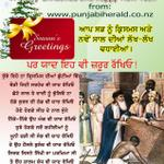 Message to Sikhs on Christmas and New Year