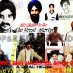 Exclusive Photo Of Amar Shaheed Photo Of Shaheed Bhai Harjinder SIngh Jinda 1961 - October To 09, 1992 , Great Martyr Of The Sik
