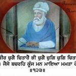 Bhagat Kabeer