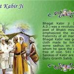 Bhagat Kabir Ji Intro