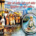 dhan dhan bhagat kabir sahib ji in Ganga Ki Lehar