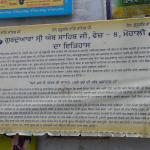 Gurdwara Amb Sahib 403