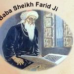 Baba - Sheikh - Farid - Ji