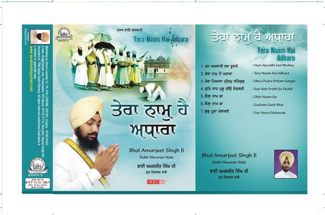 VCD Bhai Amarjeet Singh