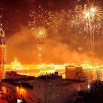 Bandi Chorh and Diwali Celebrations - A view from outside Golden Temple