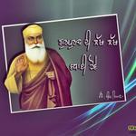 abstract guru nanak dev ji wallpaper.jpg