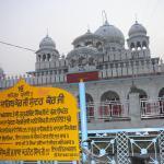 Gurdwara Mata Sunder Kaur Sahib Kaur 04