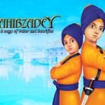 sahibzadey-wal1l-1024