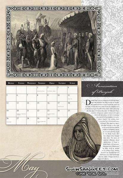 Calendar 07 May
