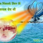 Guru nanak dev singh and khanda