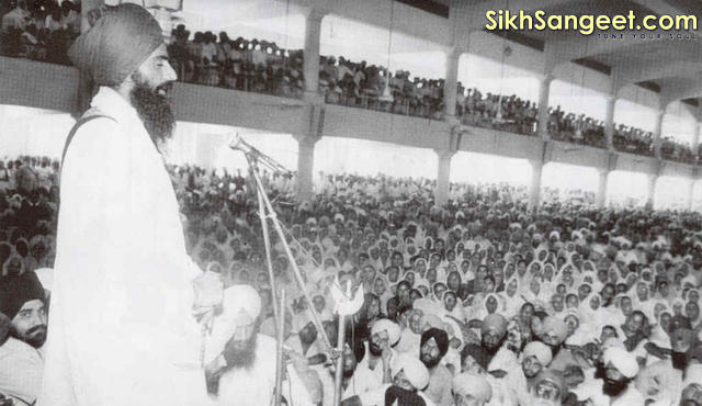 Sant - Jarnail - Singh - Bhindranwale - Giving - Speech