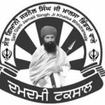 Sant - Giani - Jarnail - Singh - Ji - Khalsa - Bhindrawale