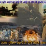 Sikh -Collage 1