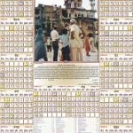 SGPC Jantri Calendar 2009-2010 Gurmukhi Small Low Quality Version