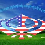 American khanda