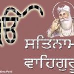 Ik onkar and satnam waheguru and guru nanak dev ji