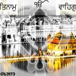 Harimandir Sahib and satnam waheguru and khanda and Ik onkar