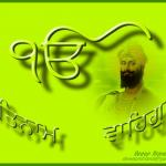 Satnaam waheguru and ik onkar and guru gobind singh ji