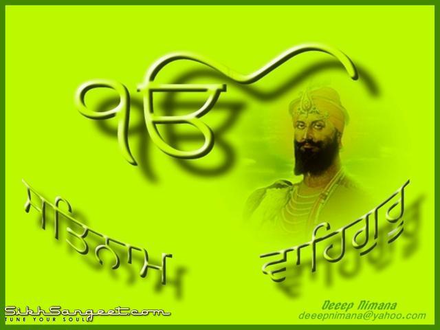 Satnaam waheguru and ik onkar and guru gobind singh ji