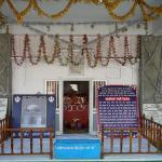 Gurdwara Sri Tap Asthaan 64