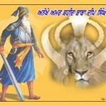 Anokhe Amar Shaheed Baba Deep Singh Ji