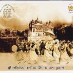 Dhan Dhan Siri Guru Granth Sahib Ji