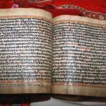 Hand Writer Guru granth sahib.jpg