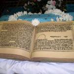 Shree Guru Granth Saheb.jpg