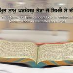 you, name o transcendent lord.jpg