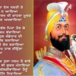 Guru Gobind Singh and baaj
