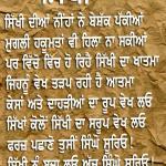 Sikhi..
