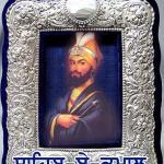 sahib-e-kamaal