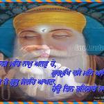 GURBANI SHRI GURU GRANTH SAHIB JI