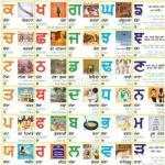 Punjabi Learn