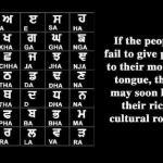 learn-punjabi