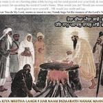 Sri Guru Arjan Dev Ji Shahidi with captions