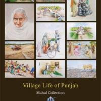 Sikh Foundation Calendar 2010  preview 0 Frontpage