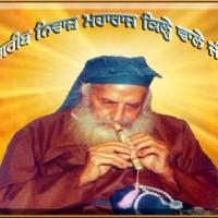 sikh saint harnam singh ji neeldhari