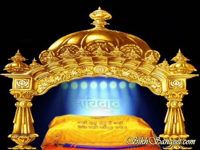 DHAN DHAN SHRI GURU GRANTH SAHIB JI