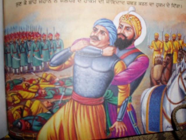 sikhism guru hargobind sahib