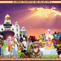 1280--1024-Guru-HarKrishan-.jpg