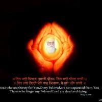 guru nanak dev ji sikhism