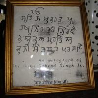 Hemkund Sahib Board