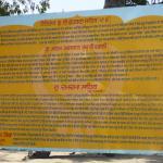 Gurdwara Chheharta Sahib 02