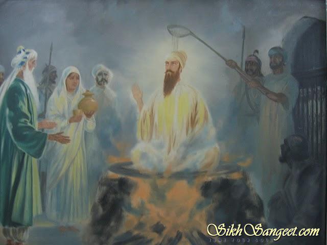 Shaheedi 5th Guroo Saahib 2