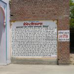 Gurdwara Sunh Sahib 37