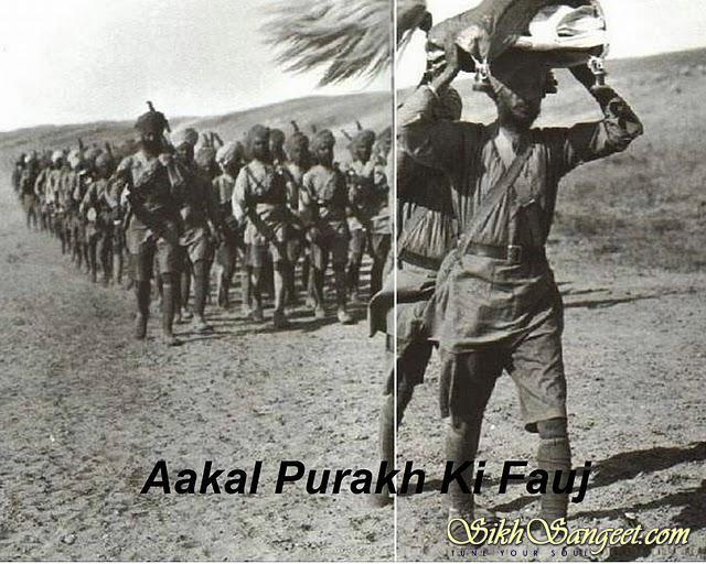 Aakal  Purakh Ki Fauj