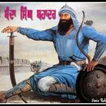 Banda - Singh - Bahadur